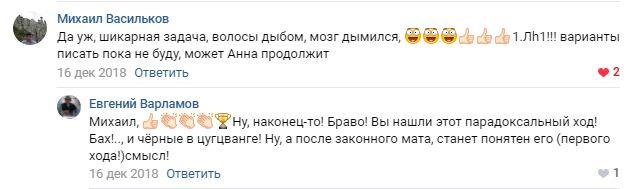 http://s5.uploads.ru/BKwsX.jpg