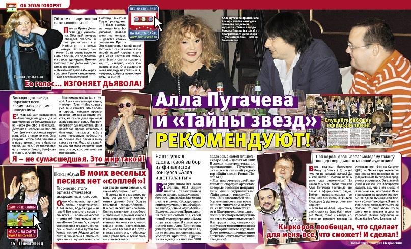 http://s5.uploads.ru/BMtwO.jpg