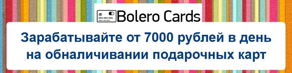 http://s5.uploads.ru/BgYne.png