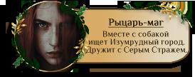 http://s5.uploads.ru/C1LUD.png