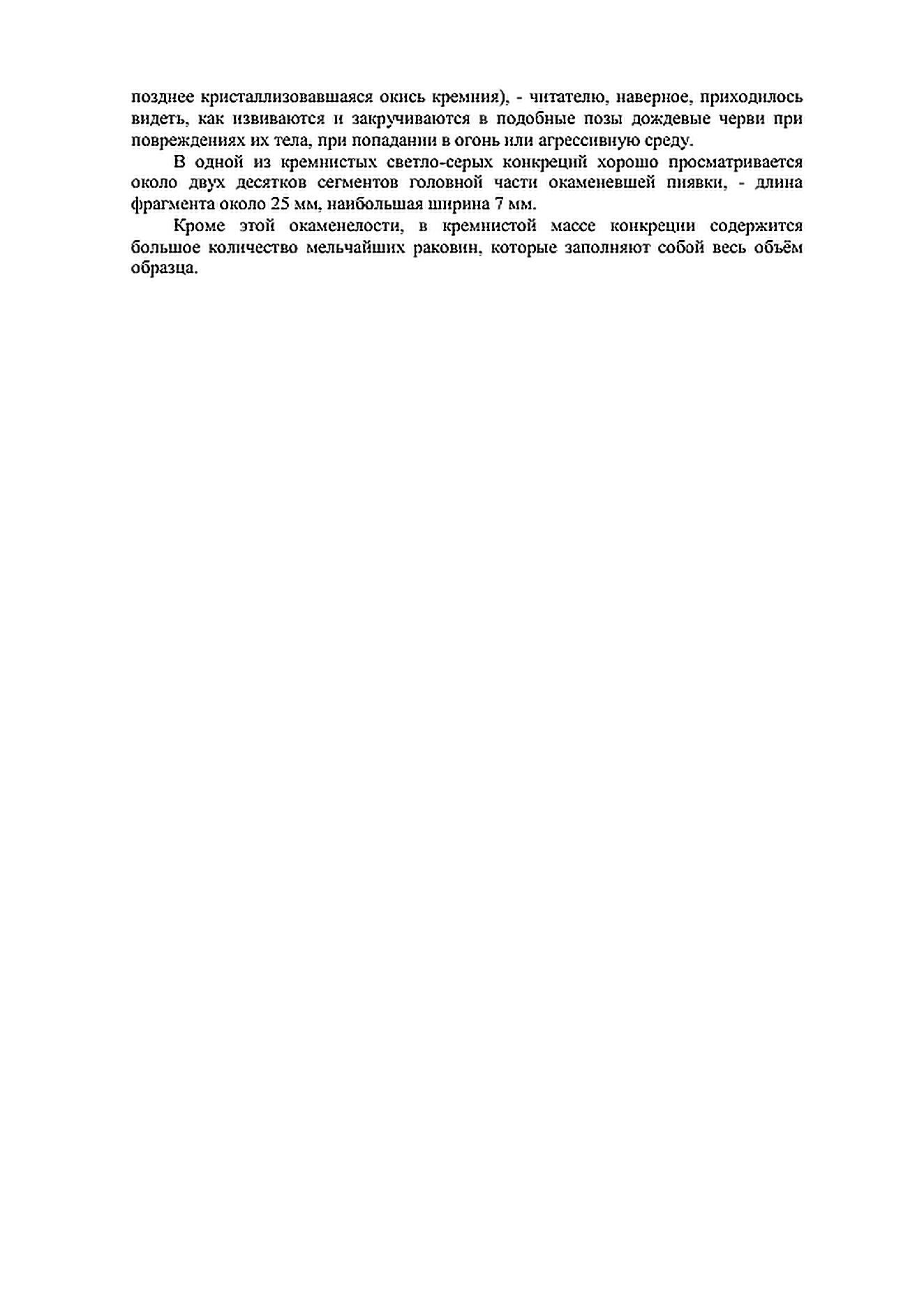 http://s5.uploads.ru/C2EAo.jpg