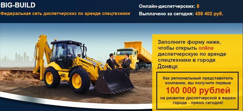 http://s5.uploads.ru/C5XvZ.png