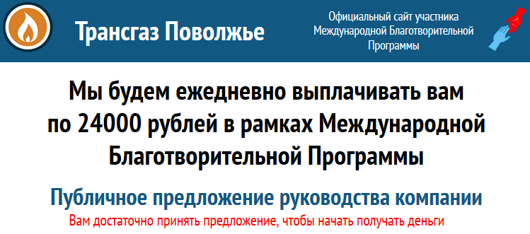 http://s5.uploads.ru/C5qRj.png