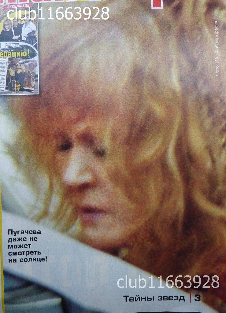 http://s5.uploads.ru/CVeUS.jpg
