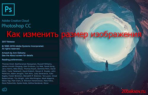 http://s5.uploads.ru/CdBKn.jpg