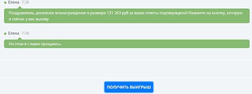 http://s5.uploads.ru/D6U2t.jpg
