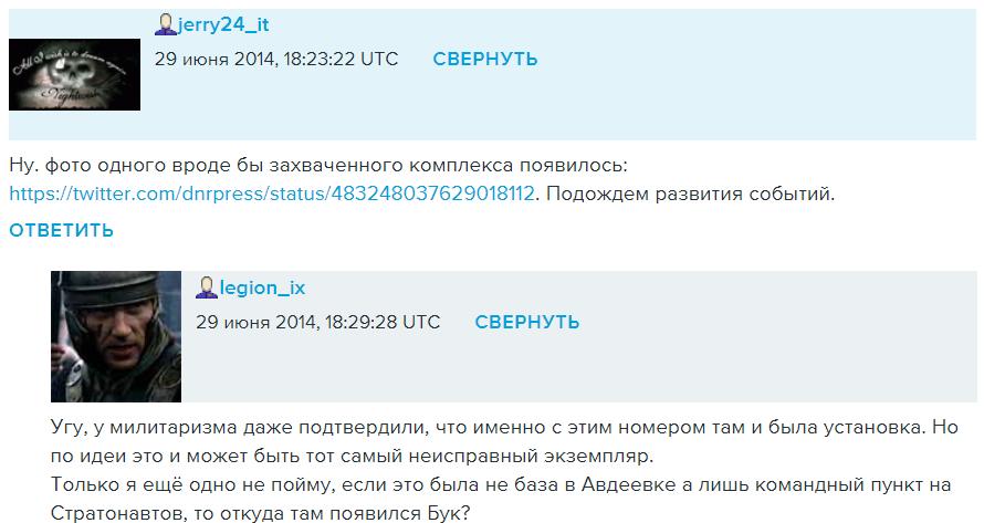 http://s5.uploads.ru/D7ruX.png