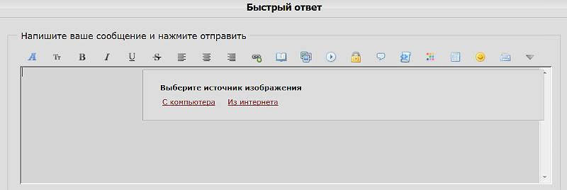 http://s5.uploads.ru/DINJl.png