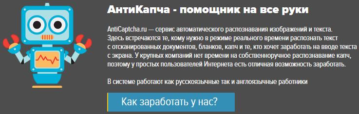 http://s5.uploads.ru/DIRon.png