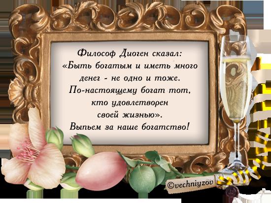 http://s5.uploads.ru/DIfUF.png