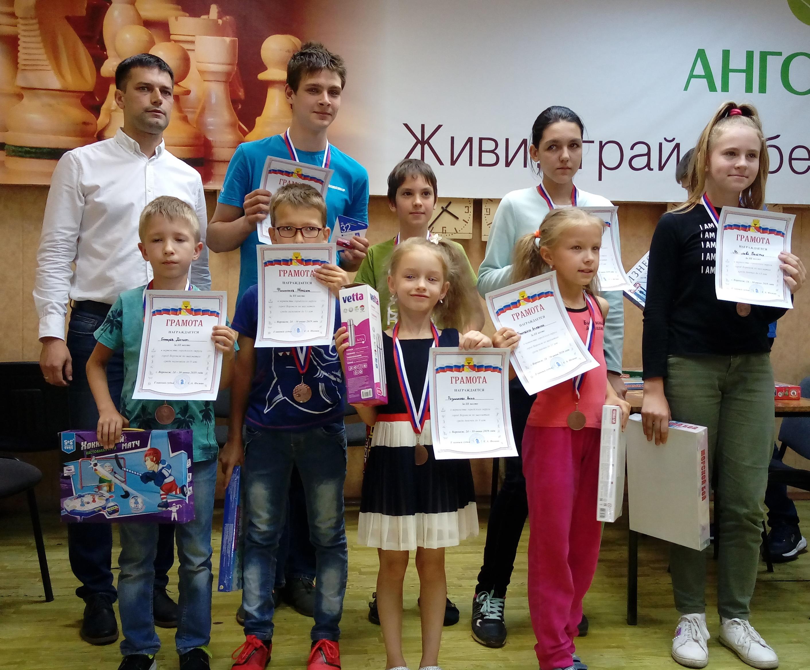 http://s5.uploads.ru/DVevC.jpg