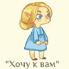 http://s5.uploads.ru/DcMoi.jpg