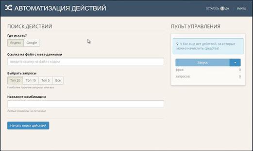 http://s5.uploads.ru/Dcyaq.png