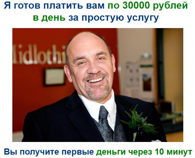 http://s5.uploads.ru/Dw1C7.png