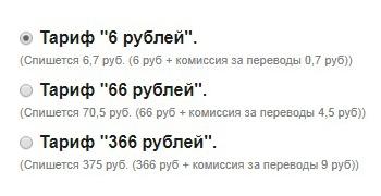 http://s5.uploads.ru/E1GDC.jpg