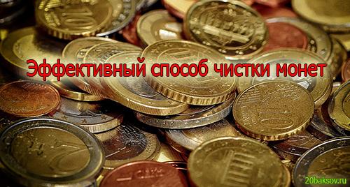 http://s5.uploads.ru/E1rVM.jpg