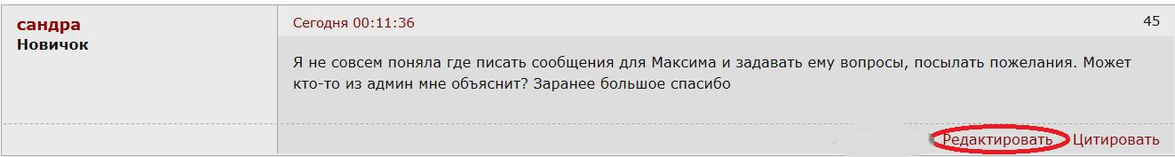 http://s5.uploads.ru/EDQf7.png