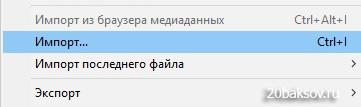 http://s5.uploads.ru/EPu0H.jpg