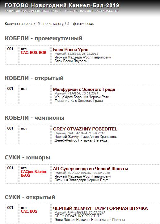 http://s5.uploads.ru/EhVRb.png
