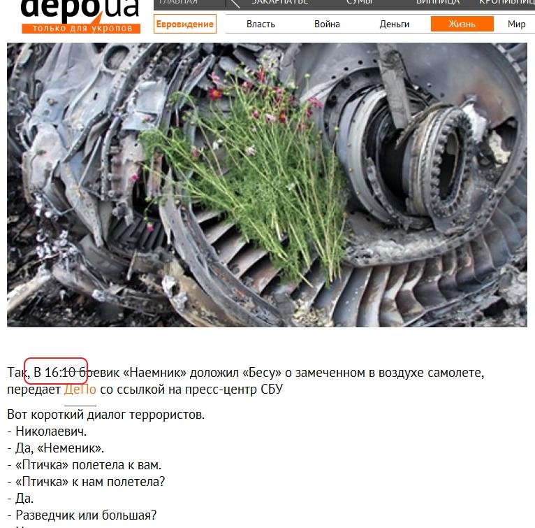 http://s5.uploads.ru/EughV.jpg