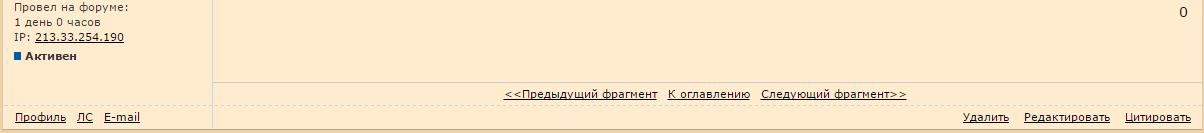 http://s5.uploads.ru/F73JU.png