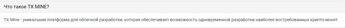 http://s5.uploads.ru/FTM8a.jpg