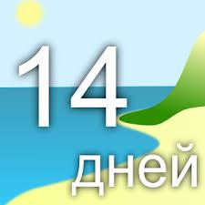 http://s5.uploads.ru/FXN7V.jpg