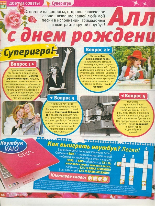 http://s5.uploads.ru/G4iRM.jpg