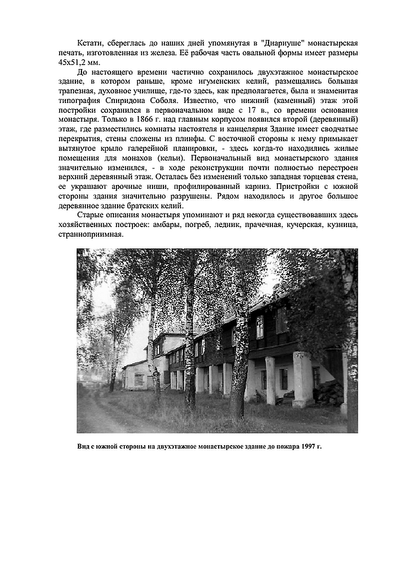 http://s5.uploads.ru/GAuSN.jpg