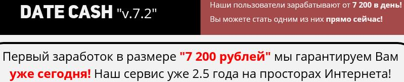http://s5.uploads.ru/GCYpS.jpg