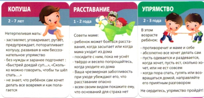 http://s5.uploads.ru/GmJjF.jpg