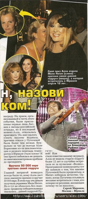 http://s5.uploads.ru/GrOX4.jpg