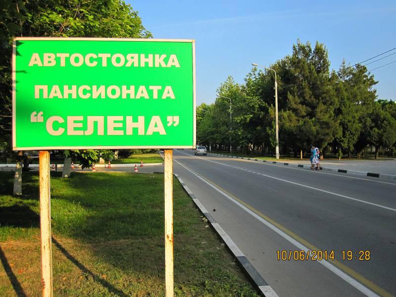 http://s5.uploads.ru/Gt3ML.jpg
