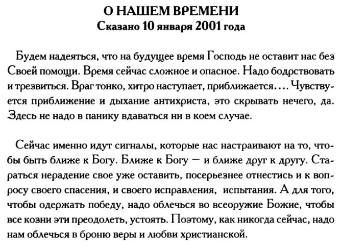 http://s5.uploads.ru/GtwhJ.png