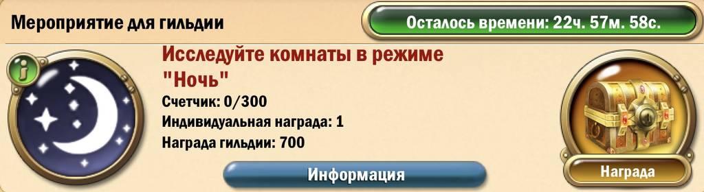 http://s5.uploads.ru/HMphK.jpg
