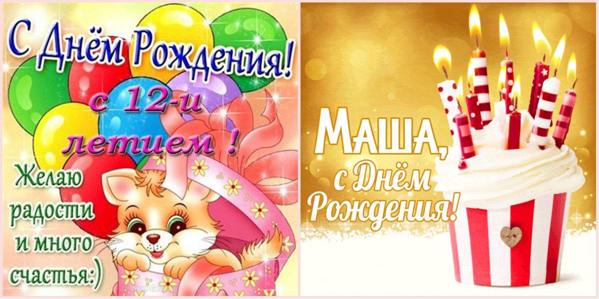 http://s5.uploads.ru/HT5jC.jpg