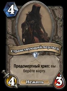 http://s5.uploads.ru/Haw9V.png