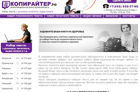 http://s5.uploads.ru/I4wTG.png