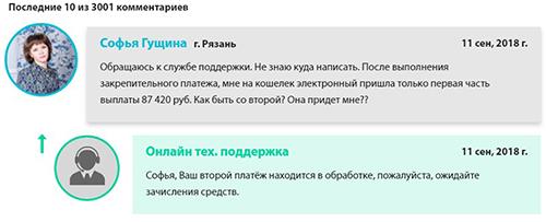 http://s5.uploads.ru/IZPGE.jpg