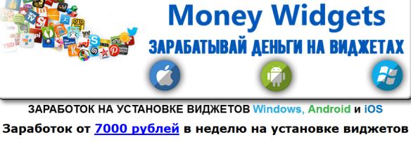 http://s5.uploads.ru/Ie6Ql.png
