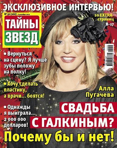 http://s5.uploads.ru/Ih9kC.jpg