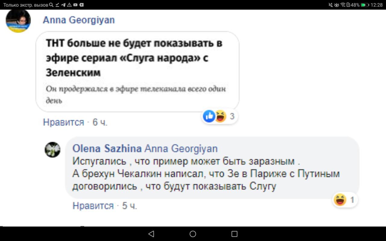 http://s5.uploads.ru/J1qXy.png