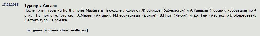 http://s5.uploads.ru/JFwuS.png