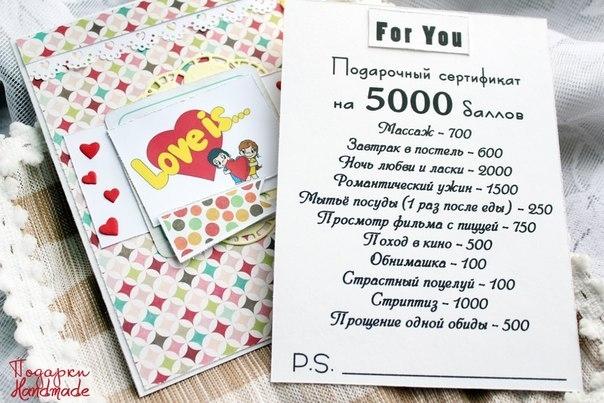 http://s5.uploads.ru/JINZe.jpg