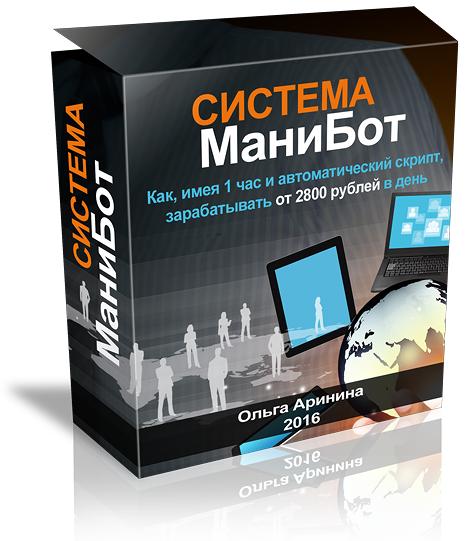http://s5.uploads.ru/JkaZY.png