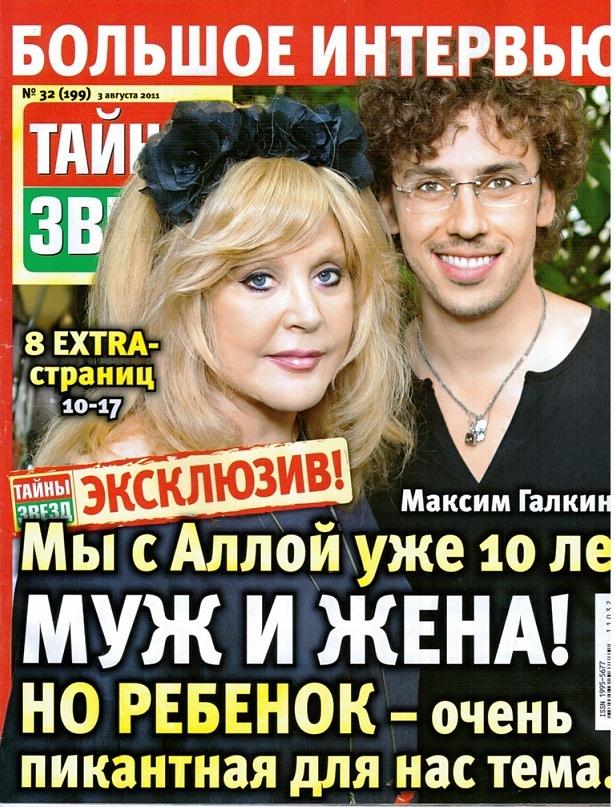 http://s5.uploads.ru/JxTa7.jpg