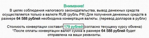 http://s5.uploads.ru/KSrz2.jpg