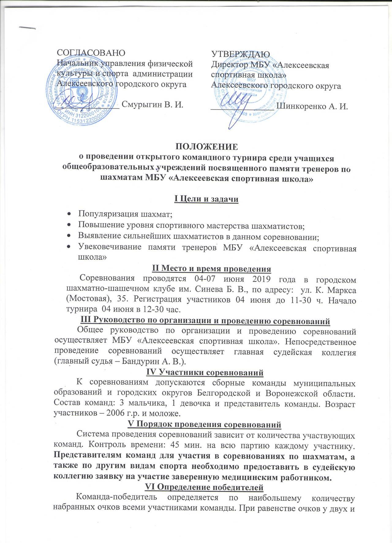 http://s5.uploads.ru/KU9mu.jpg