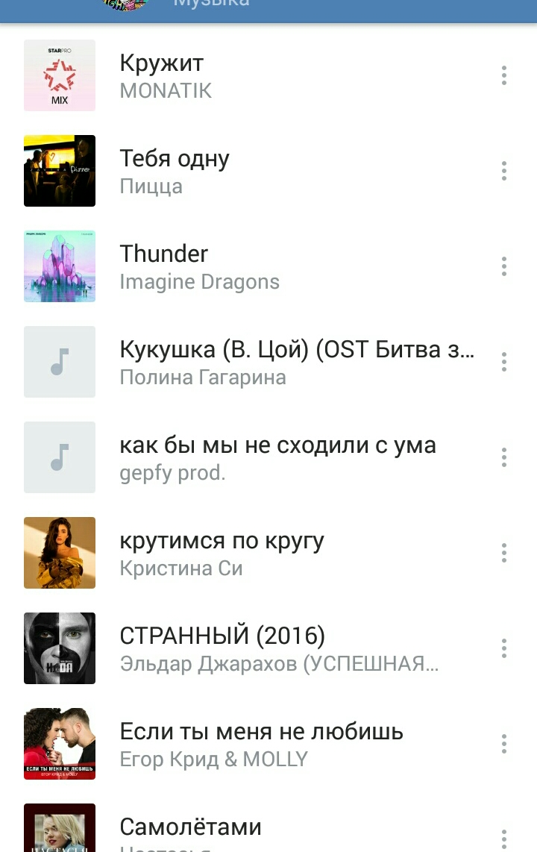 http://s5.uploads.ru/KfMcb.jpg