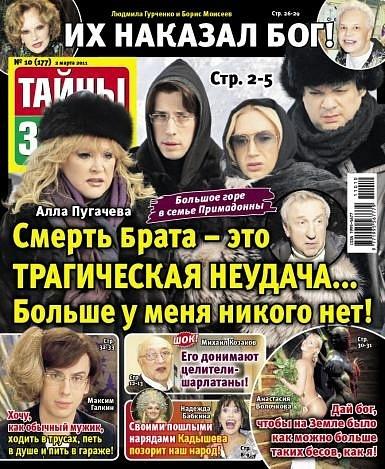 http://s5.uploads.ru/KhP84.jpg